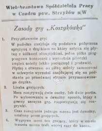 koszykówka_zabawka_prl_4