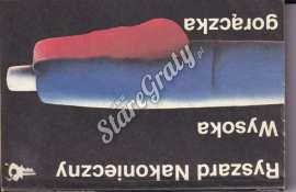 Kolekcja_starych_ksiazek_IMG_20200719_0103