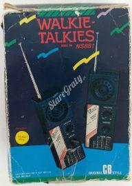 walkie_talkie_ns_8811_3