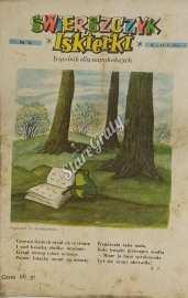 wierszczyk_143