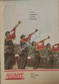 Płomyk_czasopismo_gazeta_275
