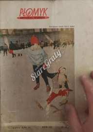 Płomyk_czasopismo_gazeta_196