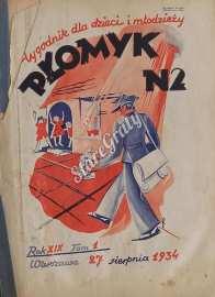 Płomyk_czasopismo_gazeta_1