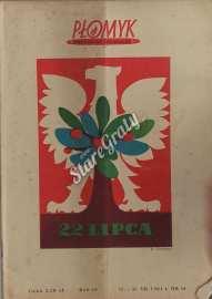 Płomyk_czasopismo_gazeta_237