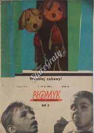Płomyk_czasopismo_gazeta_330