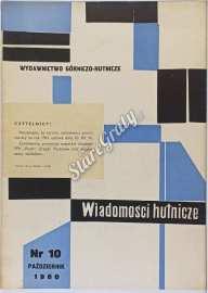 Wiadomości_Hutnicze_5