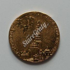 medale_symbole_plakiety_polska_5