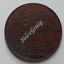 medale_symbole_plakiety_polska_9