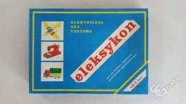 eleksykon_gra_elektryczna_prl_dla_dzieci_2