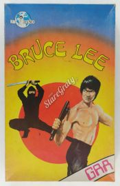 Bruce Lee - 32
