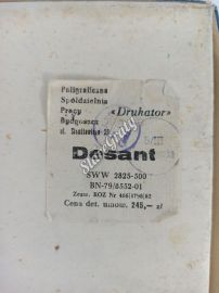 desant_4