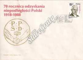 przypinki_wpinki_pinsy_207