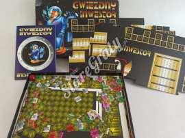 gra-gwiezdny-inwestor-6