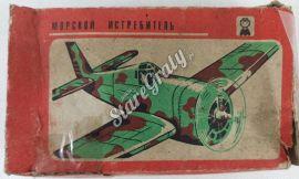 Samolot plastikowy - model2