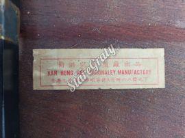Liczydło Chiny 1900r1
